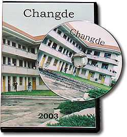 Changde DVD
