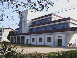 current Guangchang facility