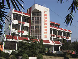 Previous Guangchang facility